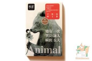 Набор из 30 открыток: Animal