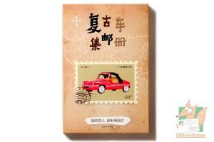 Набор из 30 фигурных открыток: Ретро машины