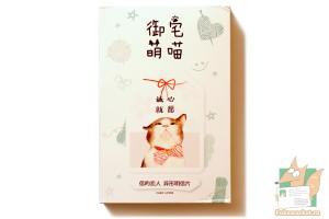 Набор фигурных открыток: Кошачьи бирки