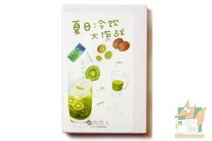 Набор из 30 открыток: Коктейли