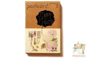Набор из 30 открыток: Цветочные иллюстрации