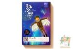 Набор из 30 открыток: На крыльях мечты