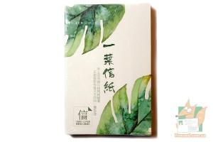 Набор из 30 фигурных открыток - листья