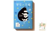 Набор из 30 открыток: Спокойной ночи
