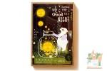 Набор из 30 светящихся открыток: Доброй ночи Солнышко!