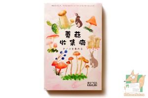 Набор из 30 открыток: Грибы на марках