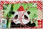 Набор из 30 открыток - Новогодние подарки!