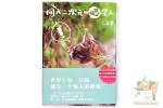 Набор из 30 отрывных открыток: Кошки в суперобложке