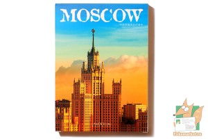 Набор из 30 открыток: Москва