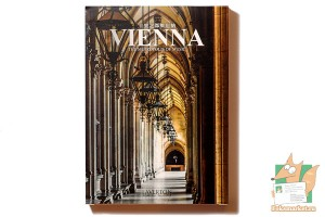 Набор из 30 открыток: Вена