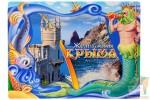 Набор открыток с фоторамкой: Крым (гориз.)