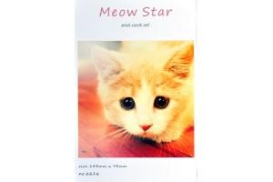 Набор из 30 открыток - Звёзды Мяу