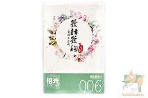 Набор из 30 открыток: MISS TIME 006 - Стихи