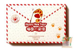 Набор фигурных открыток: Кошачья лапка