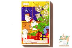 Набор из 30 открыток: Новогодний кошкин дом