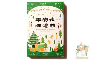 Набор из 30 открыток: Новогодний лес