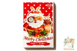 Набор из 30 открыток: Санта с трубой