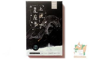 Набор из 30 светящихся открыток: Созвездия ночью