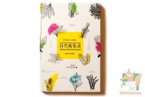 Набор из 24 открыток в стиле Nouvelles Images: Природа