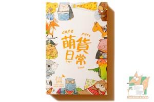 Набор из 30 открыток: Как проводят дни животные