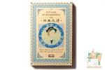 Набор из 30 открыток: Рифмы