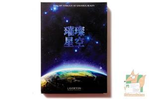 Набор из 30 открыток: Созвездия