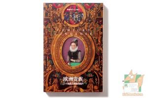 Набор из 30 открыток: Средневековые портреты