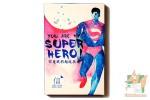 Набор из 30 открыток + наклейки: Супергерои