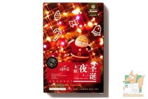 Набор из 30 светящихся открыток: Сверкающий Санта