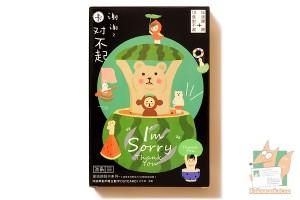 Набор из 24 открыток со стирающимися наклейками: Спасибо - извините