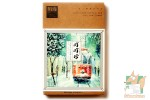 Набор из 30 открыток: Акварельные трамваи