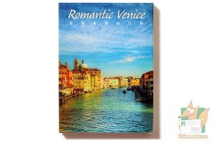 Набор из 30 открыток: Романтическая Венеция