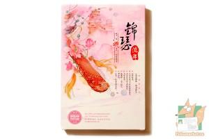 Набор из 30 открыток - Восточное настроение