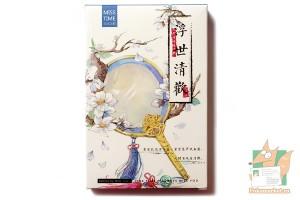 Набор из 30 открыток: Восточное зеркальце