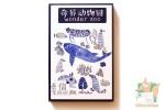 Набор из 30 открыток: Чудо-зоопарк
