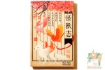 Набор из 30 открыток: Японские божества