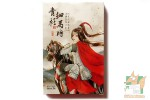 Набор из 30 открыток: Японские истории