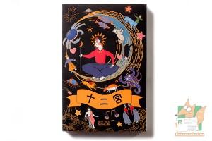 Набор из 30 открыток: Знаки Зодиака