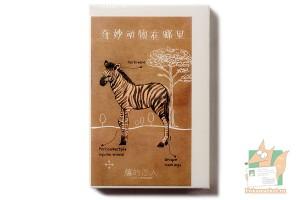 Набор из 30 открыток: Зоозарисовки