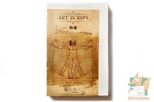 Набор из 30 открыток: Художественный сценарий