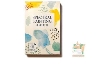 Набор из 30 открыток: Спектральная живопись