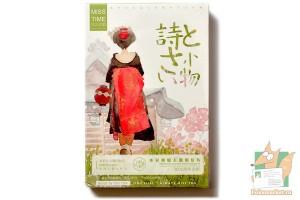 Набор из 30 открыток: Японские символы