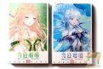 Набор из 36 открыток: Волшебная Никки