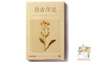 Набор из 30 открыток: Ботаника с пожеланиями