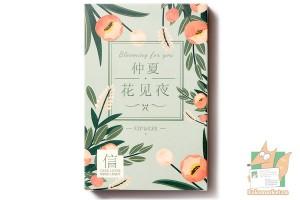 Набор из 30 открыток: Пора цветения