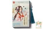Набор из 30 открыток с кисточкой: Девушка с зонтиком