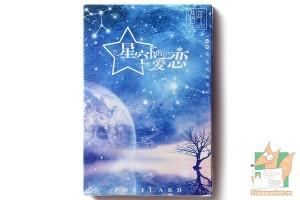 Набор из 30 открыток: Галактики