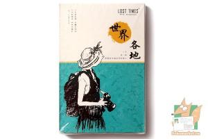Набор из 30 открыток: Кругосветка с фотоаппаратом