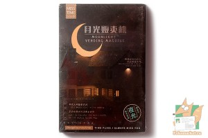 Набор из 30 светящихся открыток: Лунные ночи