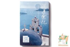 Набор из 30 открыток: Мир глазами художника